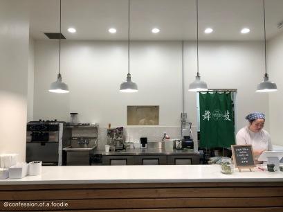 Matcha Cafe Maiko Store